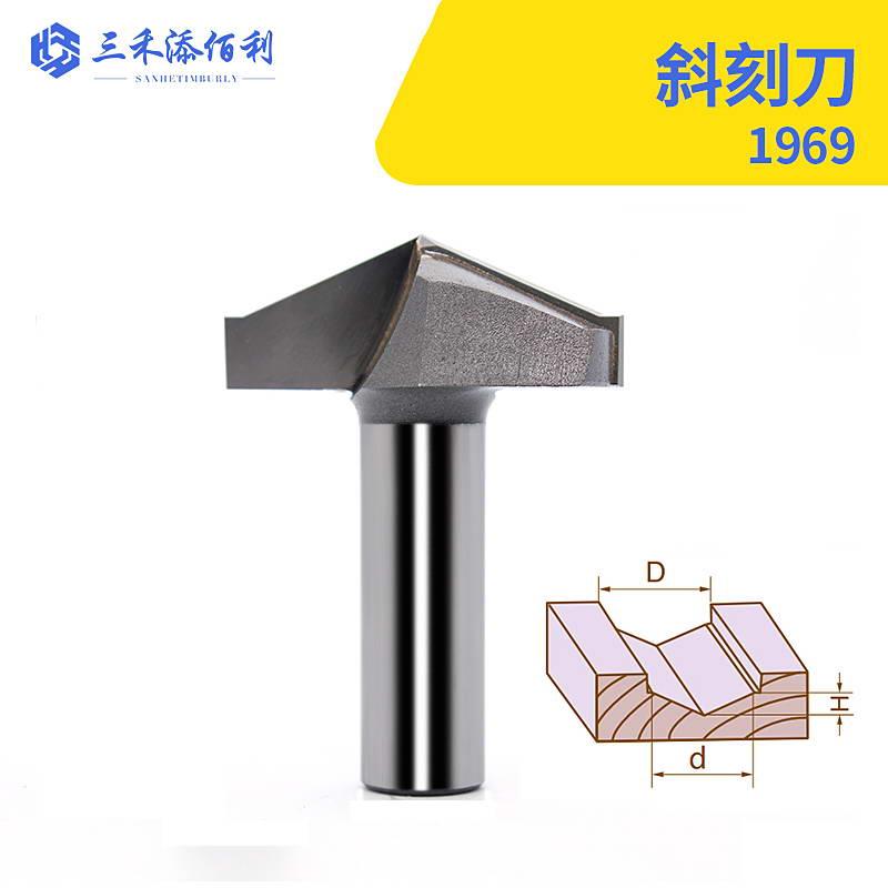 1969斜刻刀