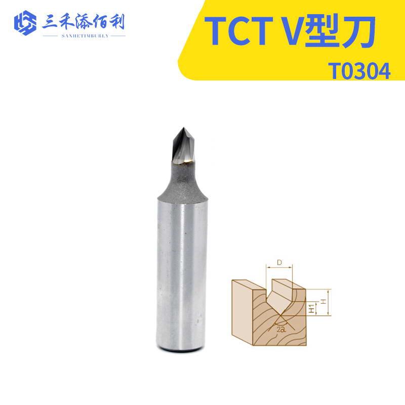 t0304 tct v型刀