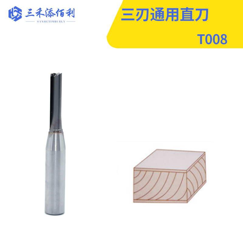 t008三刃通用直刀