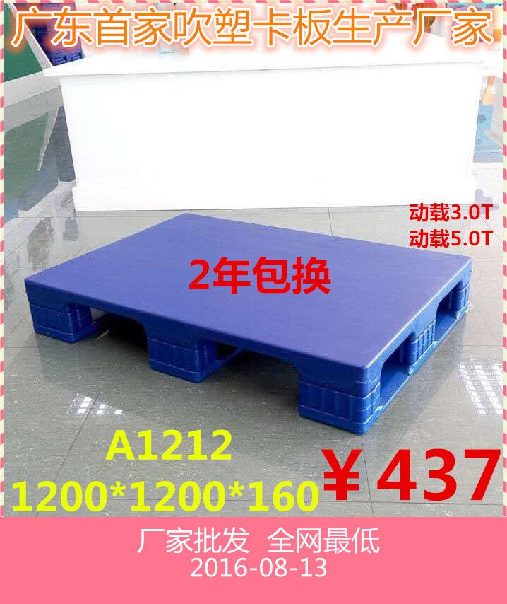 A1212川字托盘