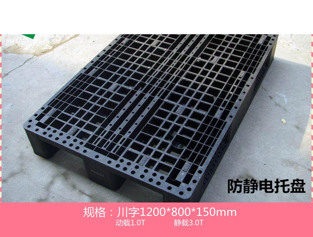 1008川字卡板
