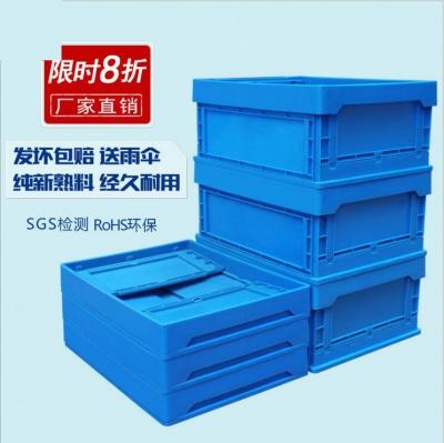 3012折叠箱