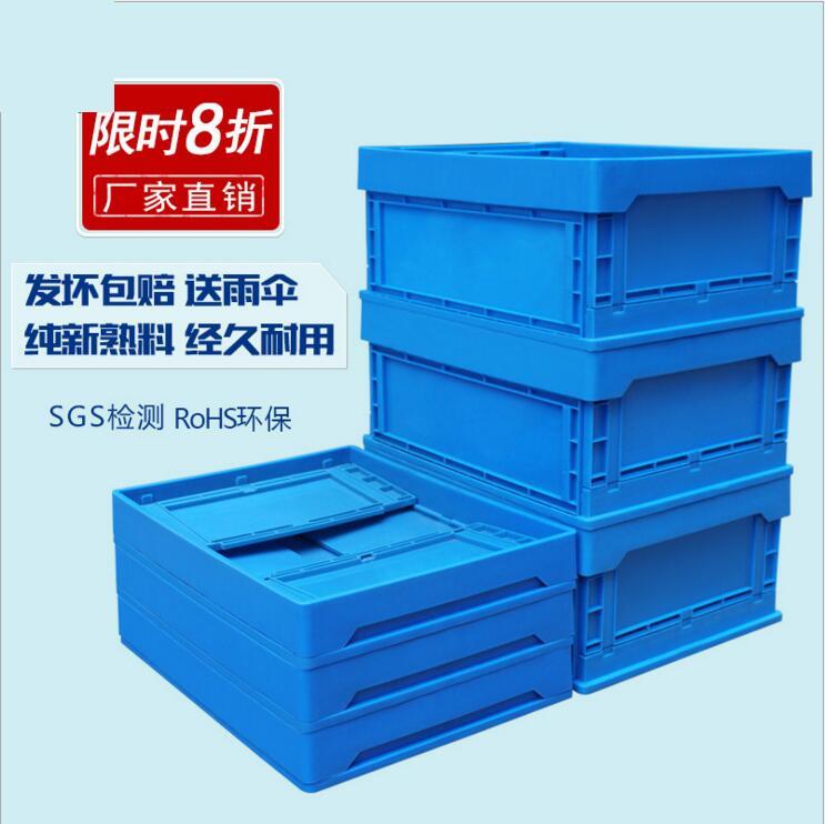 3003折叠箱