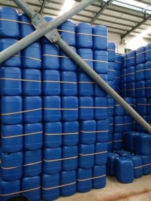 20L方型化工桶
