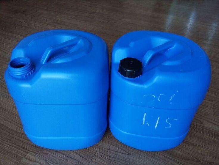 25kg化工桶