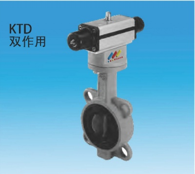 KTD双作用气动控制阀