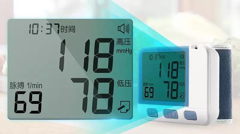 血糖血壓測試一體機