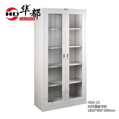 HDX-23 通玻书柜