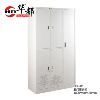 HDL-05 五门更衣柜