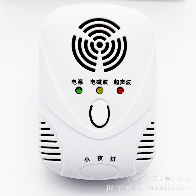 超聲波電子驅鼠器 家用迷你型節能驅蟲驅蚊器 變頻驅蚊器廠家直供