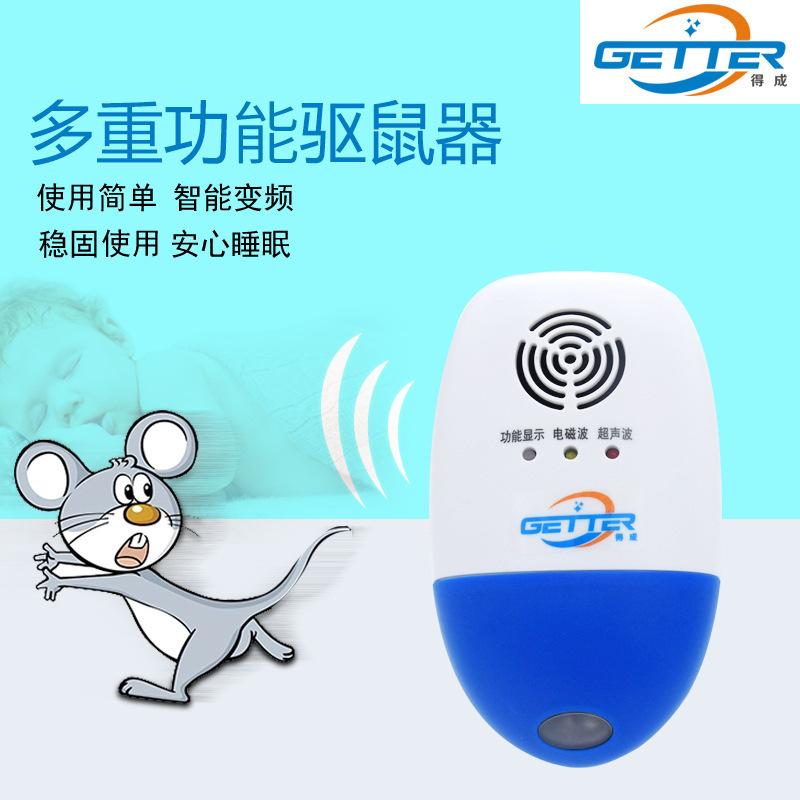 超聲波電子驅鼠器捕鼠器六波段變頻家用驅蚊驅蟑螂滅鼠器