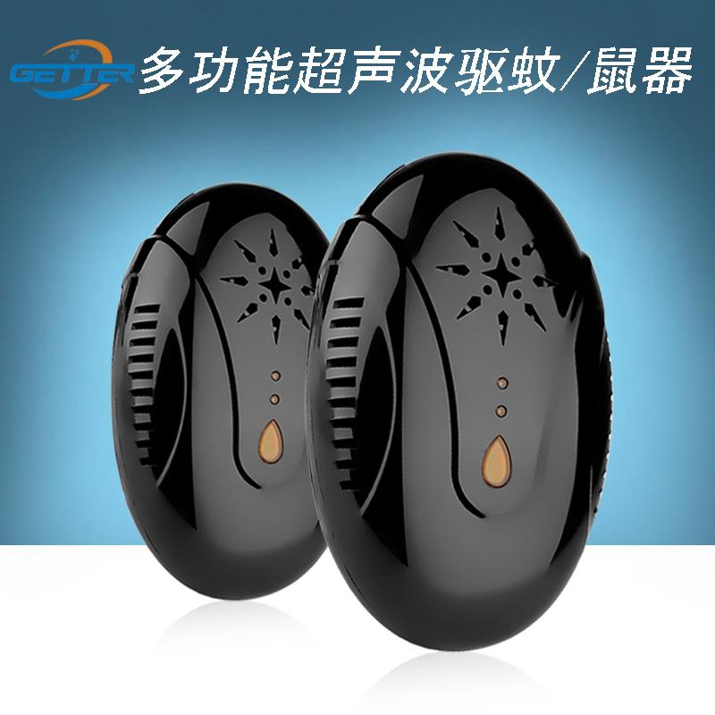 家用節能超聲波驅蚊器 便攜式驅蟲驅鼠器 三波段調頻驅鼠器批發