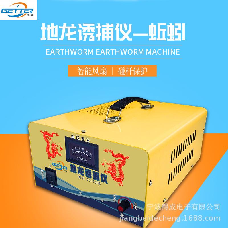 廠家直銷大功率蚯蚓機 電容穩定地龍誘捕儀 四季通用超聲波地龍機