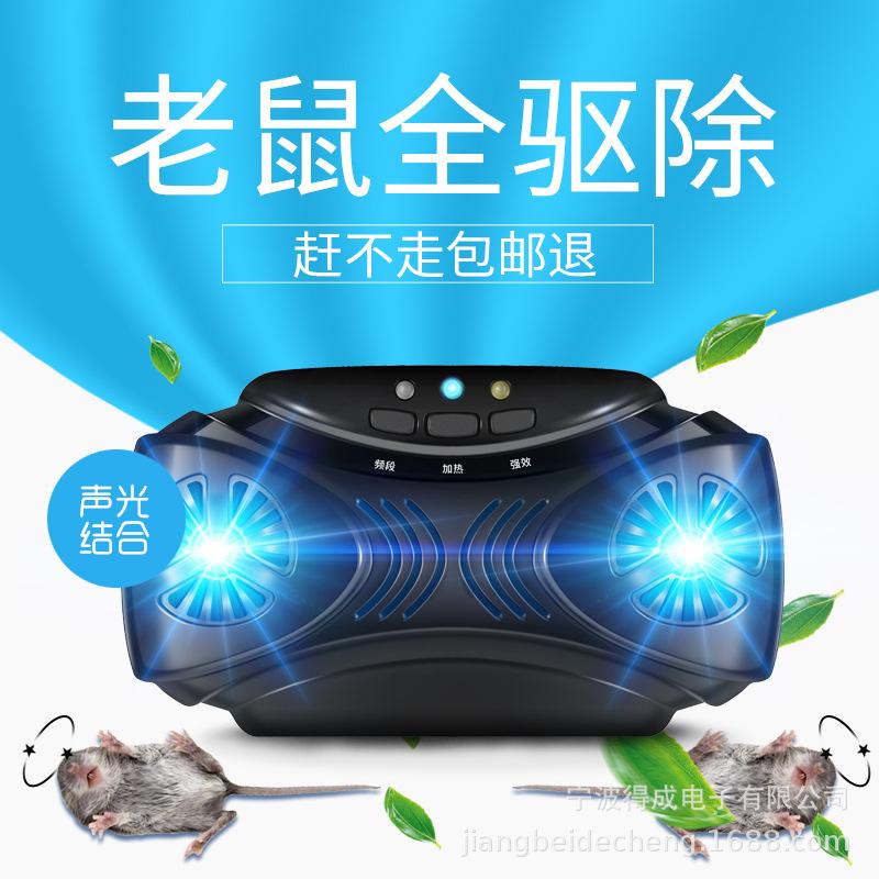 新款USB超聲波驅蚊器便攜式驅蟲驅鼠器電子滅蚊器聲光結合驅趕