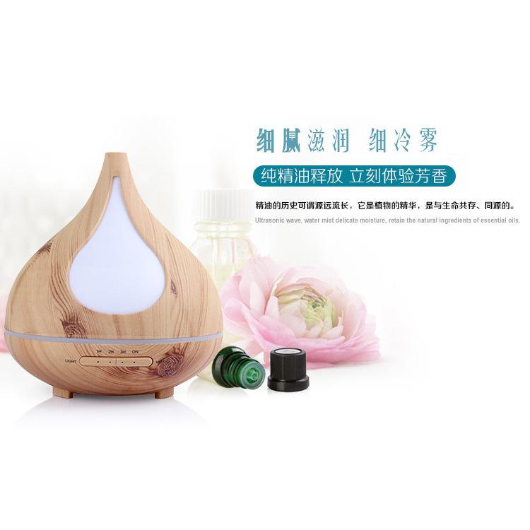 多檔調頻香薰機 多功能LED燈加濕器 木紋迷你便攜加濕器