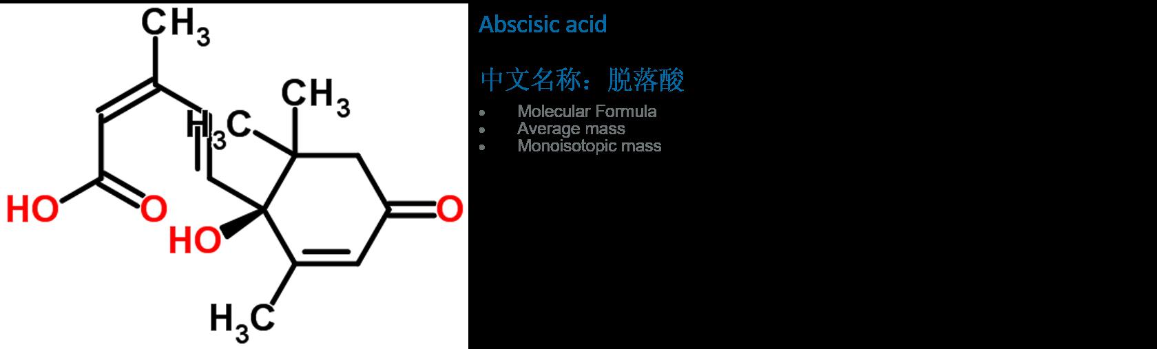 脱落酸(ABA)的化学方程式