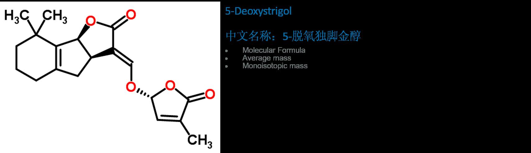 独角金内脂5-DS的化学方程式