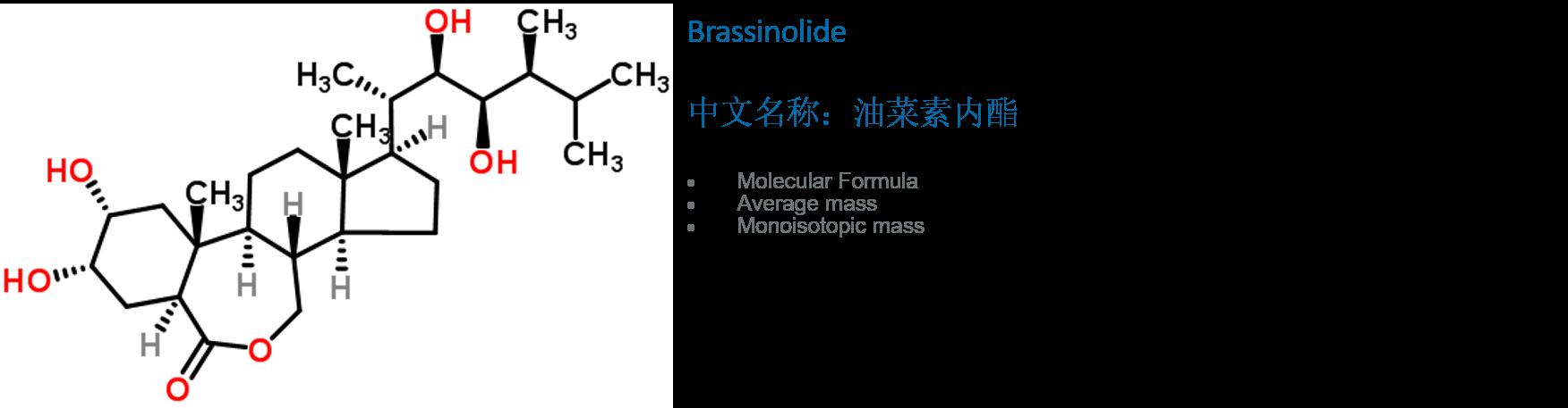 油菜素内脂的化学方程式