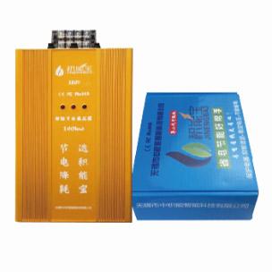 民用節電器(三相)——10000度以下