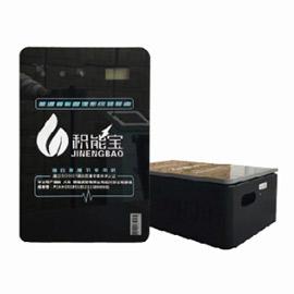 企業用節電器(三相加強)——20000度以下