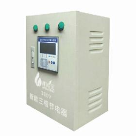 企業用節電器(定制款)——5~20萬度