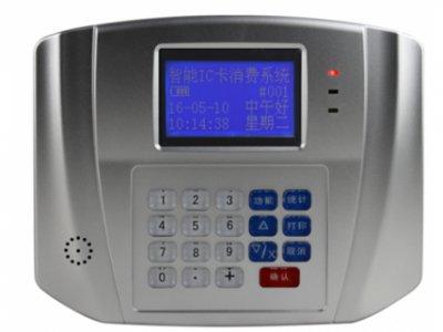 新款掛式消費機433通信