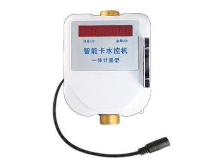 智能一體防偷水水控機(SPT916-f)