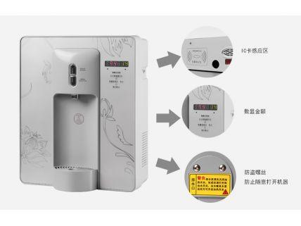 IC卡飲水機