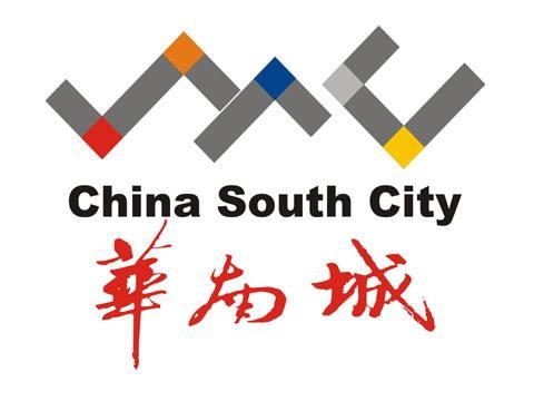 华南工业城