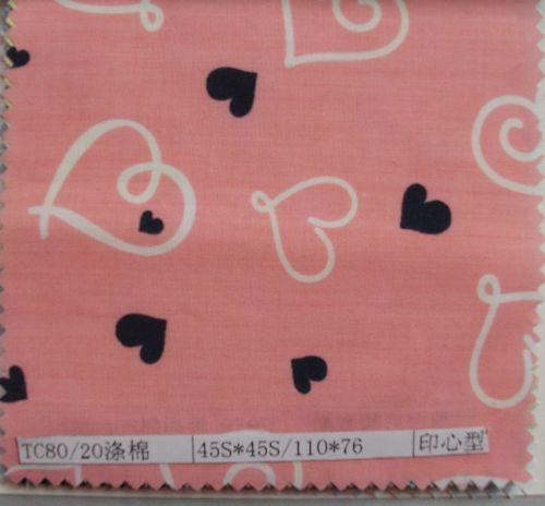 全棉13372平纹印花/活性&涂料印