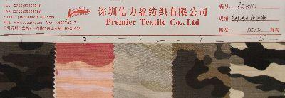 全棉梭织涂料印花布
