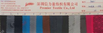 涤纶150D印花轧花布