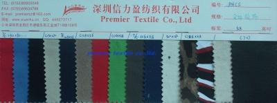 全棉和TC斜纹布料