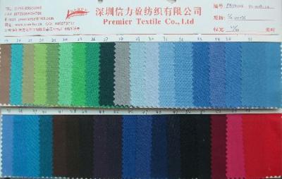 TC11076素色布