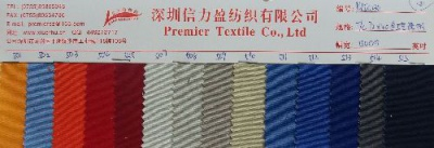 TC涤棉素色帆布