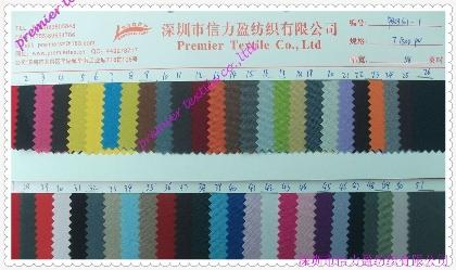 涤纶150D平纹弹丝