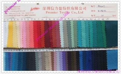 涤纶150D斜纹布
