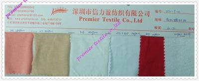 有机棉针织(可提供GOTS证书)
