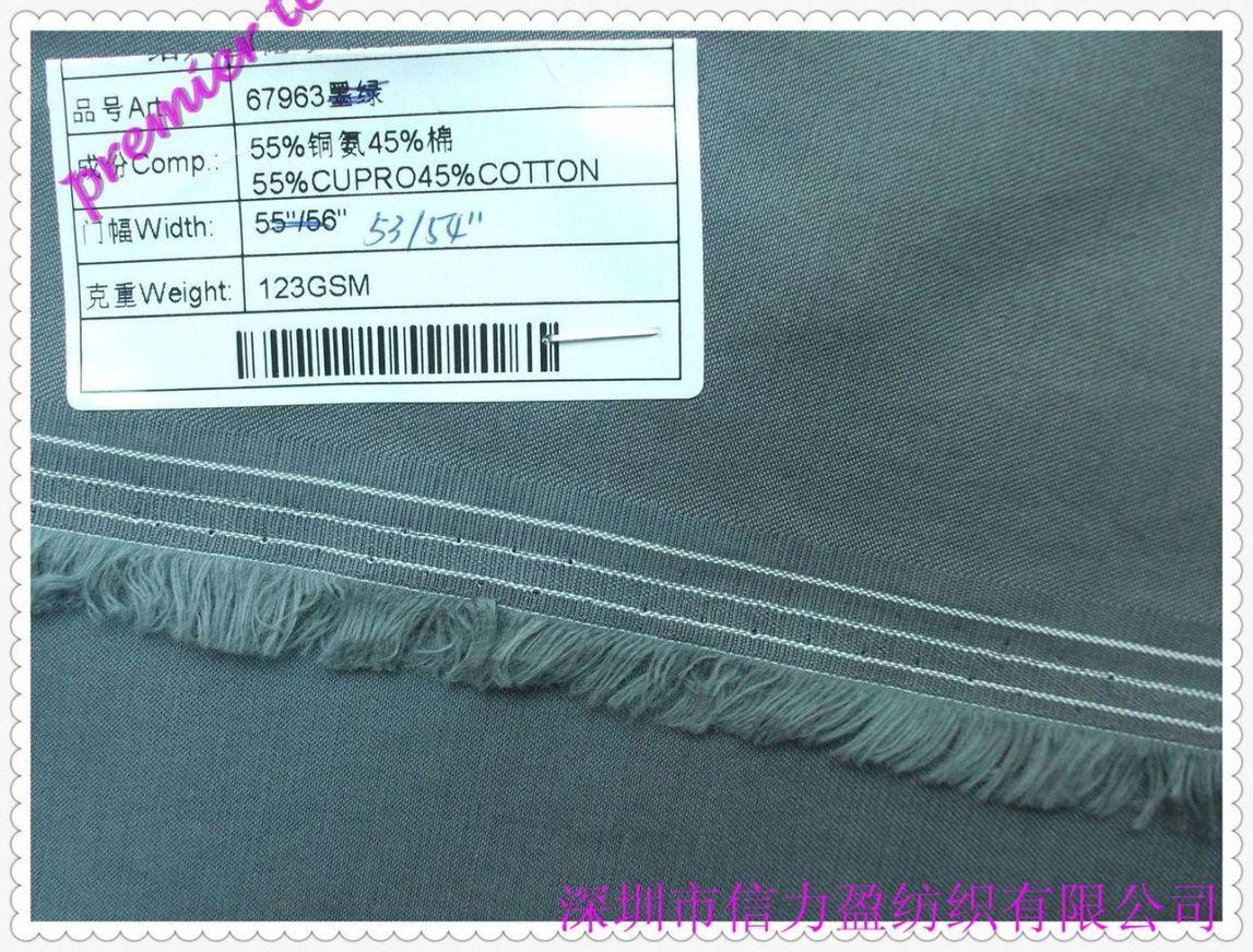 铜氨棉斜纹布