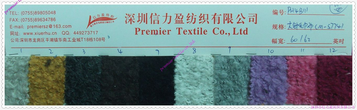 大针毛巾布