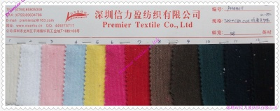 针织坑条纹毛巾布