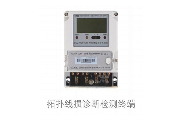 线损诊断系统RMSMT-DG300型