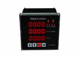 RMSCS-CK301型
