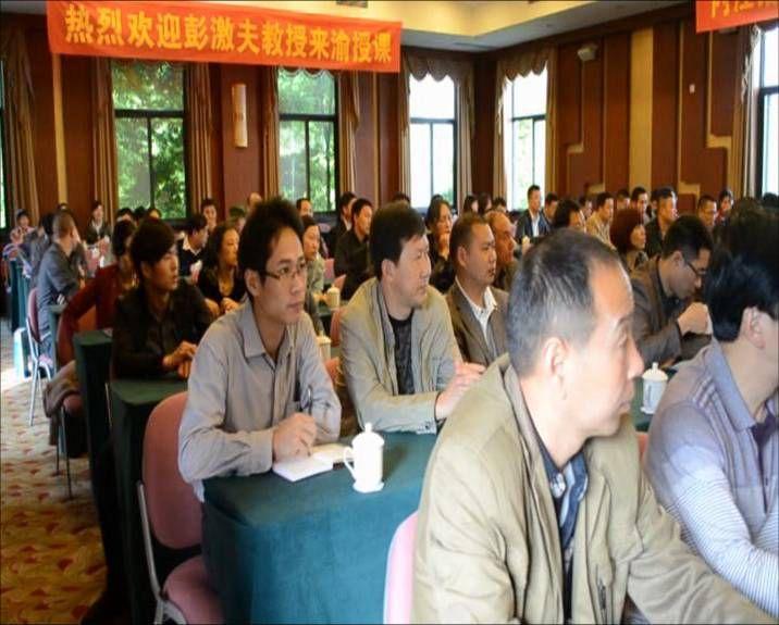 诺亚生物禽业发展高端交流研讨会