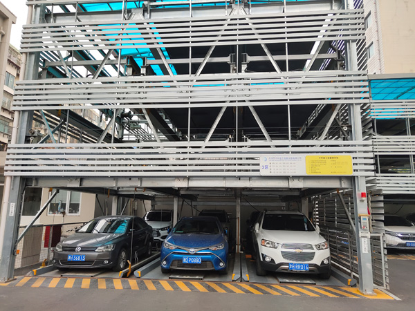 河北區政府立體停車設備項目