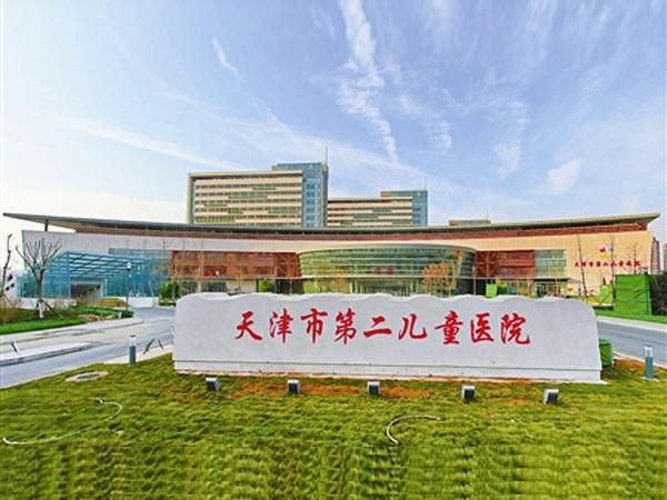 天津市第二兒童醫院立體停車設備項目