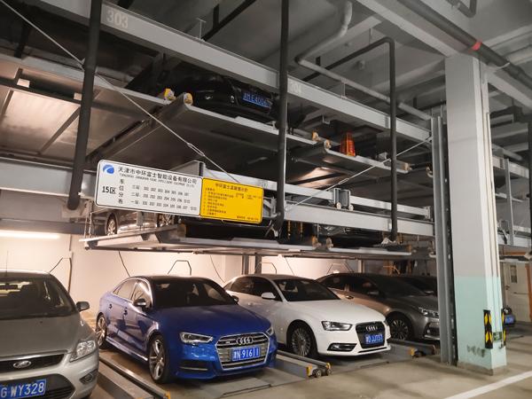 天津市天津醫院立體停車設備項目