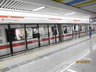 深圳地铁2号线科苑站