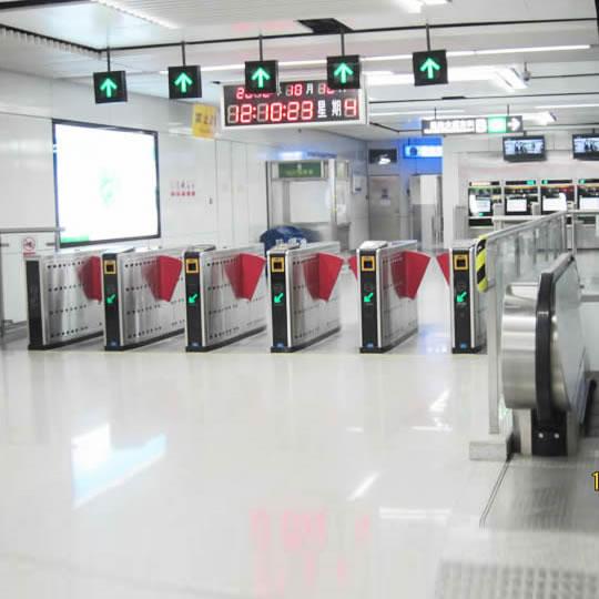 深圳地鐵5號線民治站