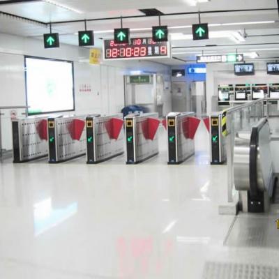 深圳地铁5号线民治站